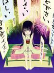 Original - Tanabata