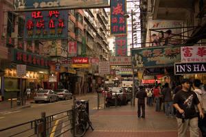 Hong Kong Street IV by MetaAnomie