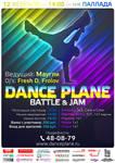 Dance Plane.
