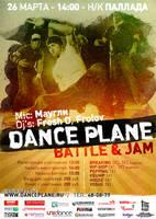 Dance Plane 2. by TJay-Design