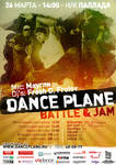 Dance Plane 2.