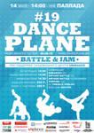 Dance Plane 3.
