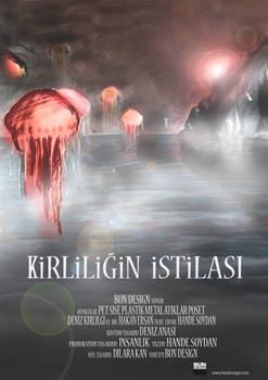 dangerous  jellyfish