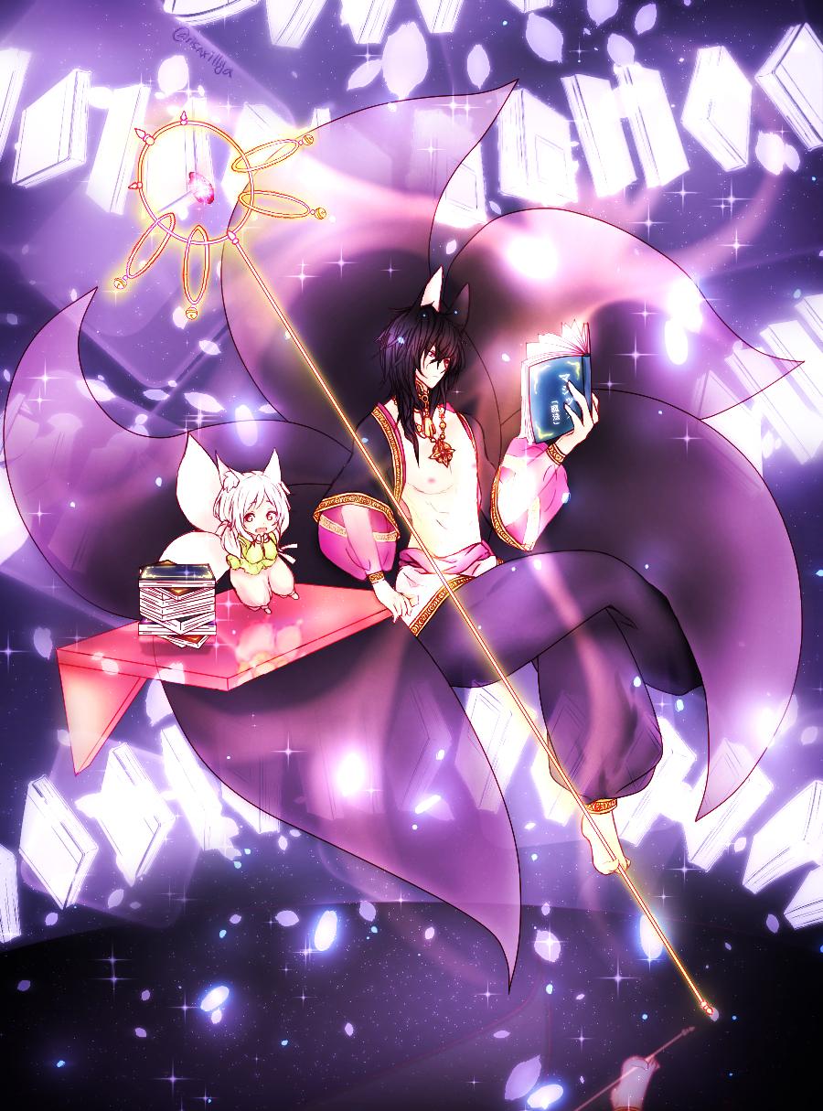 [CE] Shinzui and Lilinoe by risaXillya