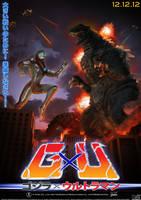 GxU Poster Art by LDN-RDNT