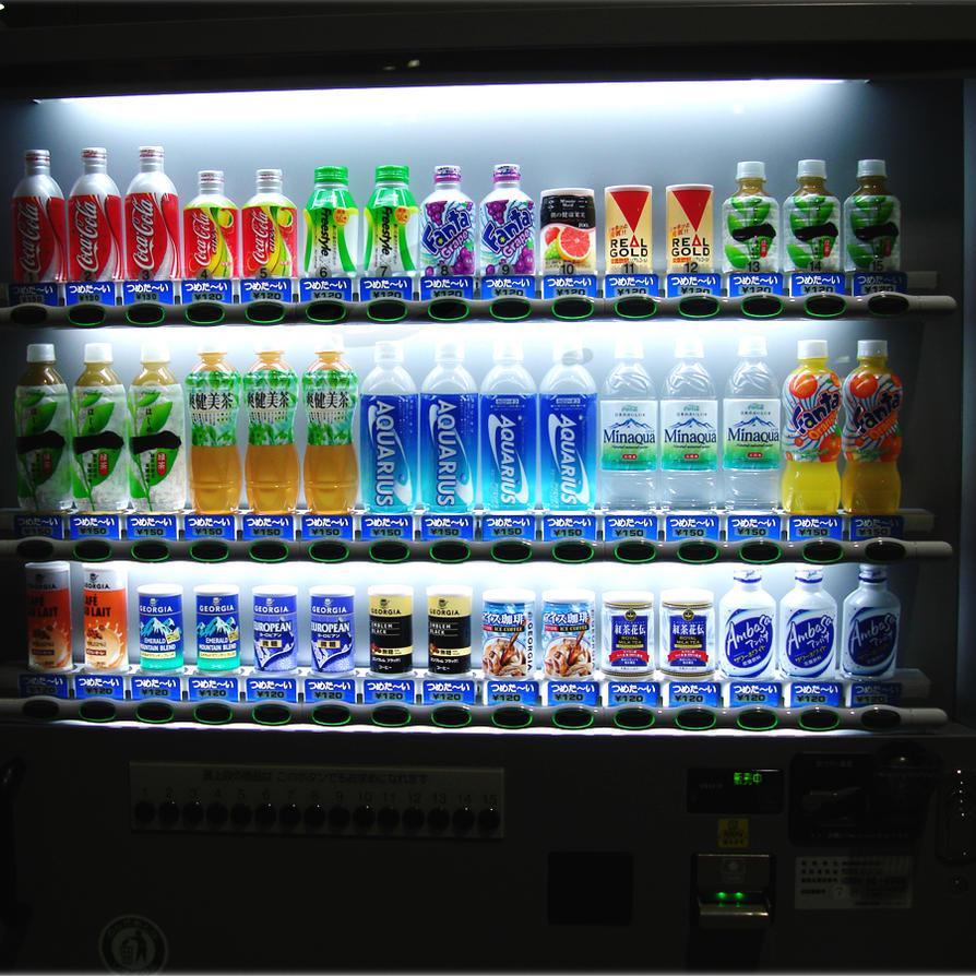 Japanese Vendinghine By Addicto