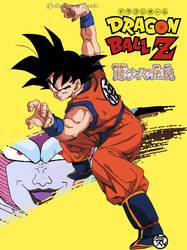 Poster Super Saiya Densetsu by Genkidbz