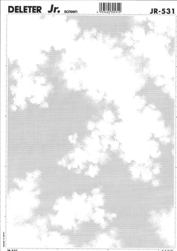 clouds 4 by screentone