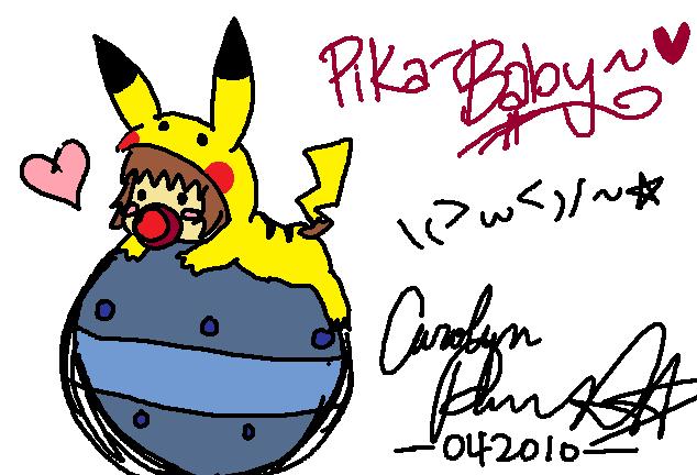 Pikababy. by ninja-x33