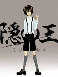 Nabari no Ou ~ Miharu