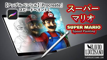 SUPER MARIO Time Lapse! by flavioluccisano