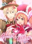 C: Heart to Heart