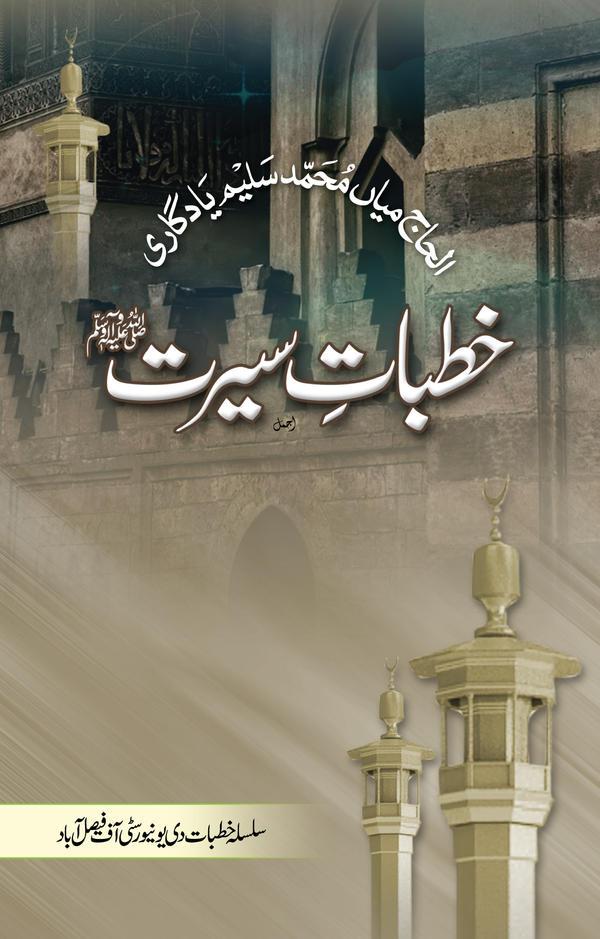 Taleemi iditarod main khailon ki ahmiyat essay writer