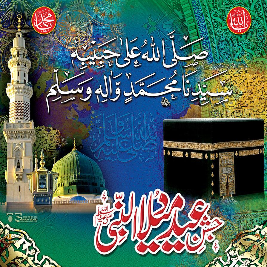 Jashn e Eid Milad un Nabi (S.A.W) by Shaket