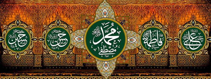 Panjtan Pak Design