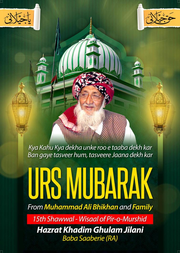 URS Mubarak Poster by Shaket
