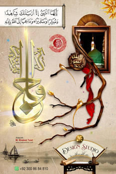 Eid Milad un Nabi Design