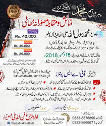 Calligraphy Competition and Exhibition
