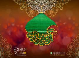 Darood - Diwani Script