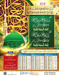 Ramzan Calendar 2019