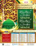 Ramzan Calendar 2019 by Shaket