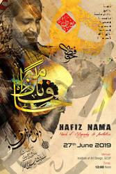 Hafiz Nama - Poster Design