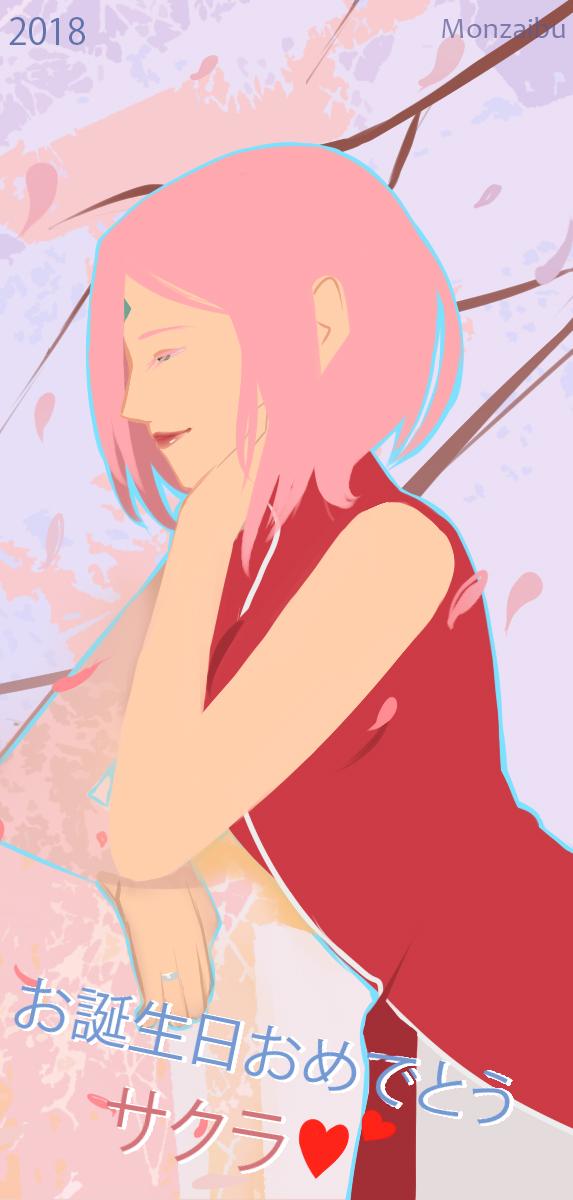 Happy Birthday Sakura :2018 by monzaibu