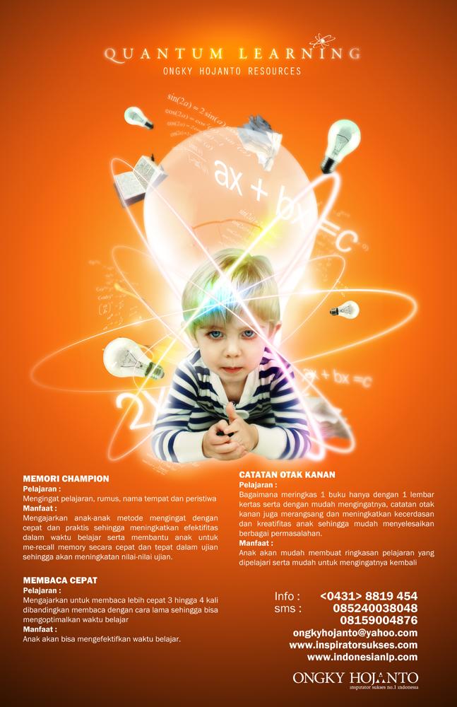 quantum learning advertising by ndrewblack on DeviantArt
