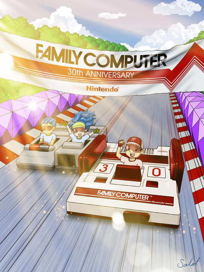 Famicom 30th Anniversary by heavycarcass