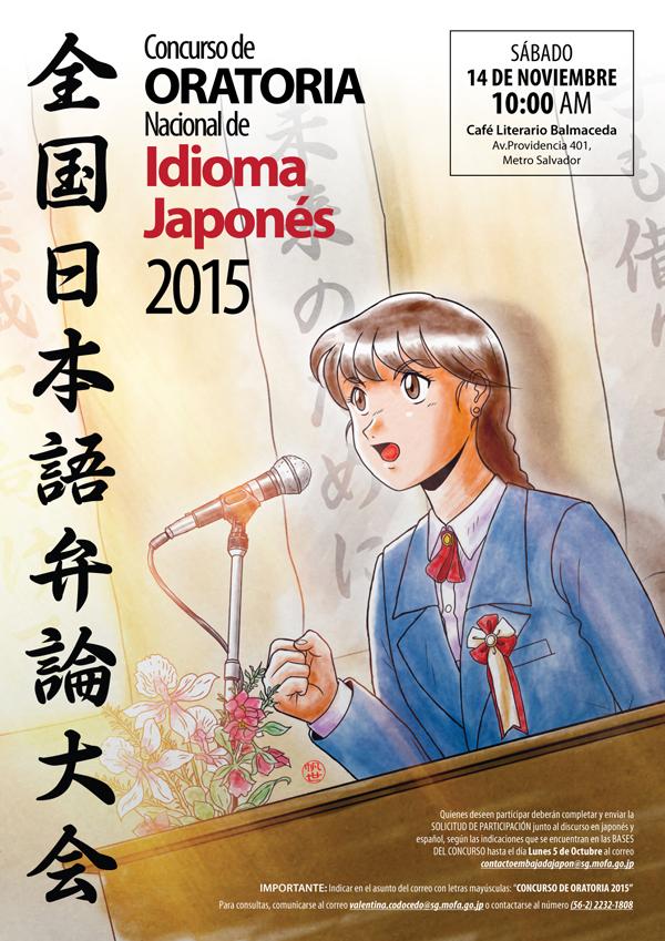 Annual Japanese Speech Contest by heavycarcass