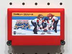 FAMICASE 2018 - Olympic Curling