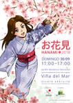 Hanami 2018
