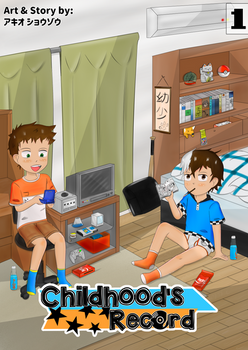 Childhood's Record - Cover