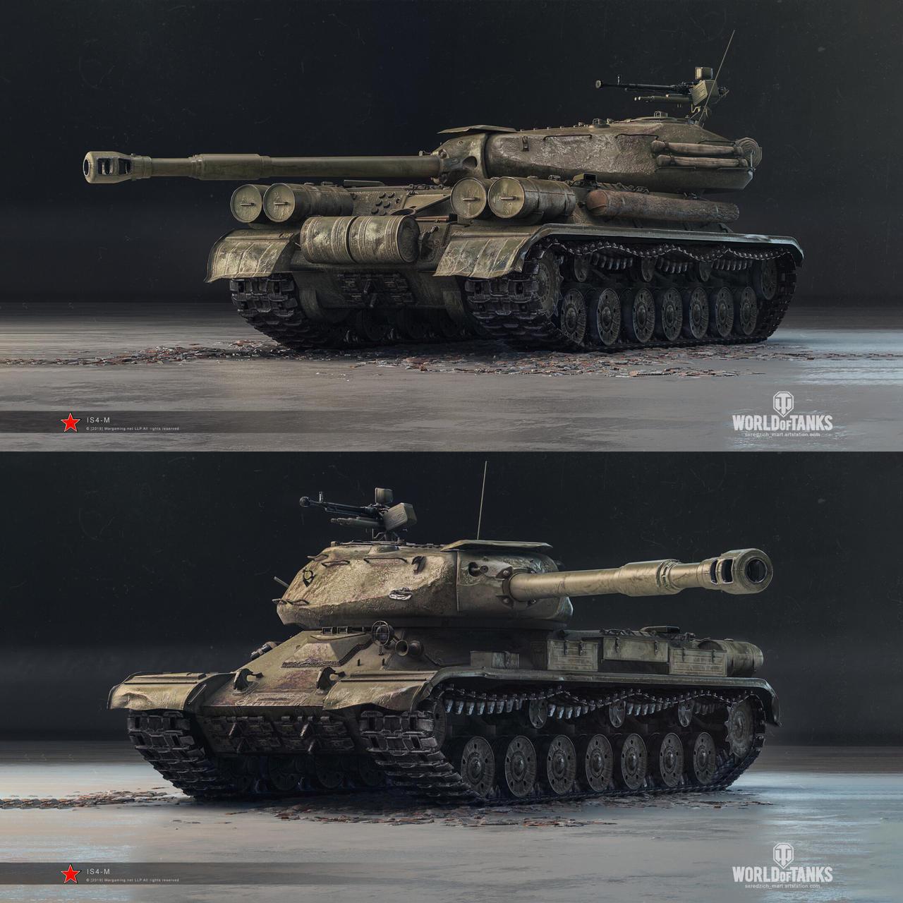 IS4-M