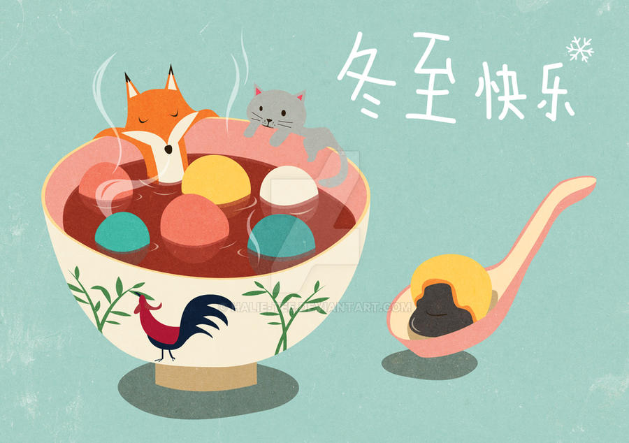 Chinese Food Winter Garden