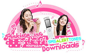 Korean SMS Alert Tone GPX