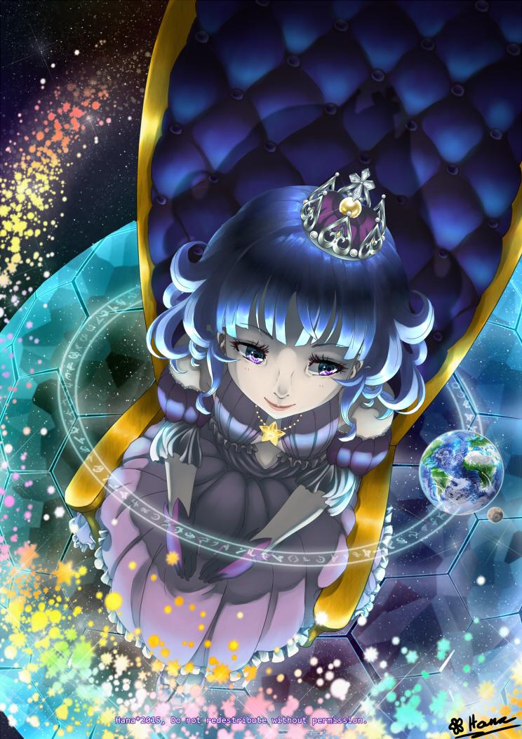 Spoiled Little Princess by Hana-Keijou