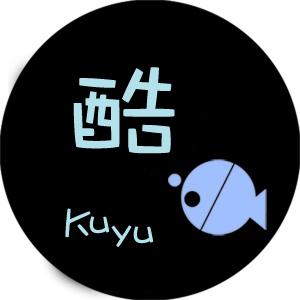 Kuyu Dock by Jonas-aus-China
