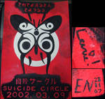 suicide circle movie poster