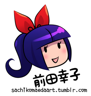Tumblr Art Logo