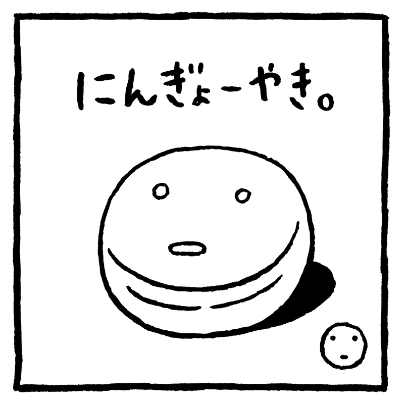 Study: August 8, 2016 - 2 by mitchikeuchi