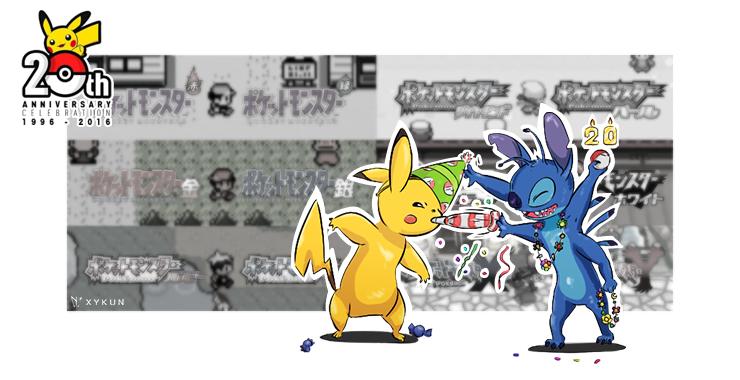 Pokemon 20th Anniversary Tribute by Xykun