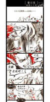 Onmyoji - Shuten and Ibaragi (Chinese)