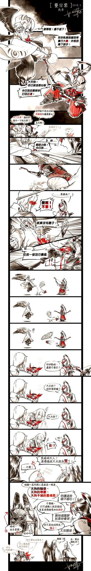 Onmyoji - Tengu and Fox (Chinese version) by koch43
