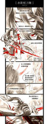 Akage Youdouhime (Chinese Ver.) by koch43