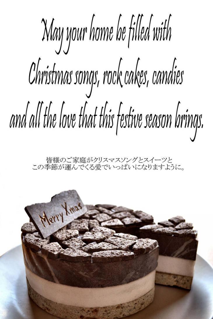 Merry Xmas by jiyuseki