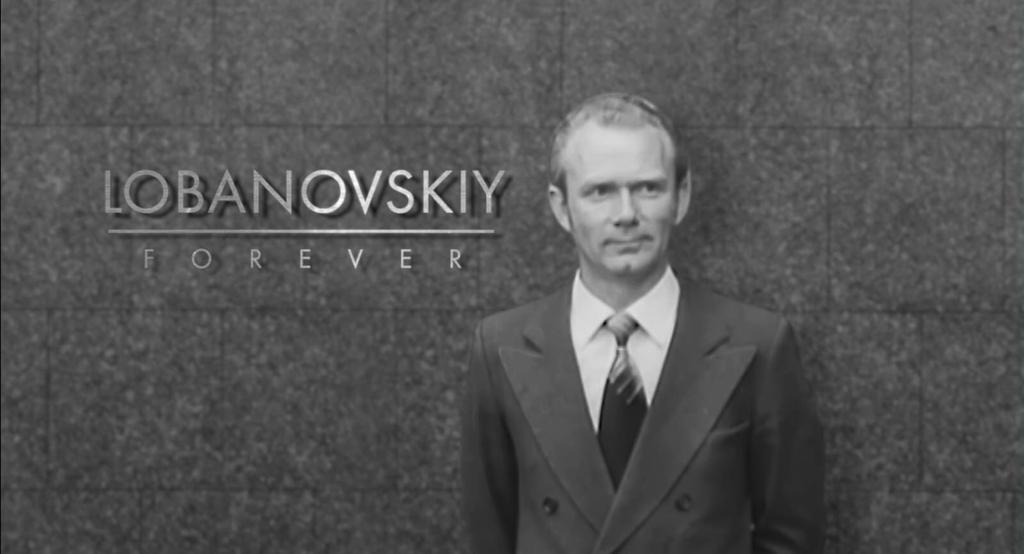 lobanovsky680_by_uakimov09-dbz22c0.jpg