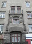 Budynok zhytlovyy robitnykiv zavodu .Bilshovyk. -1