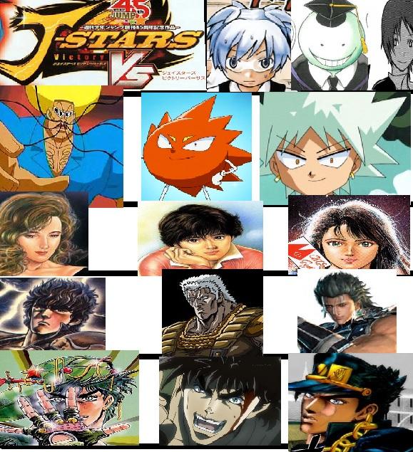 J Star Victory Vs Character Wishlist1 By Hakuxtemari On