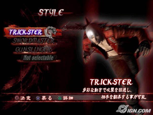trickster_by_hakuxtemari-d8id7qx.jpg